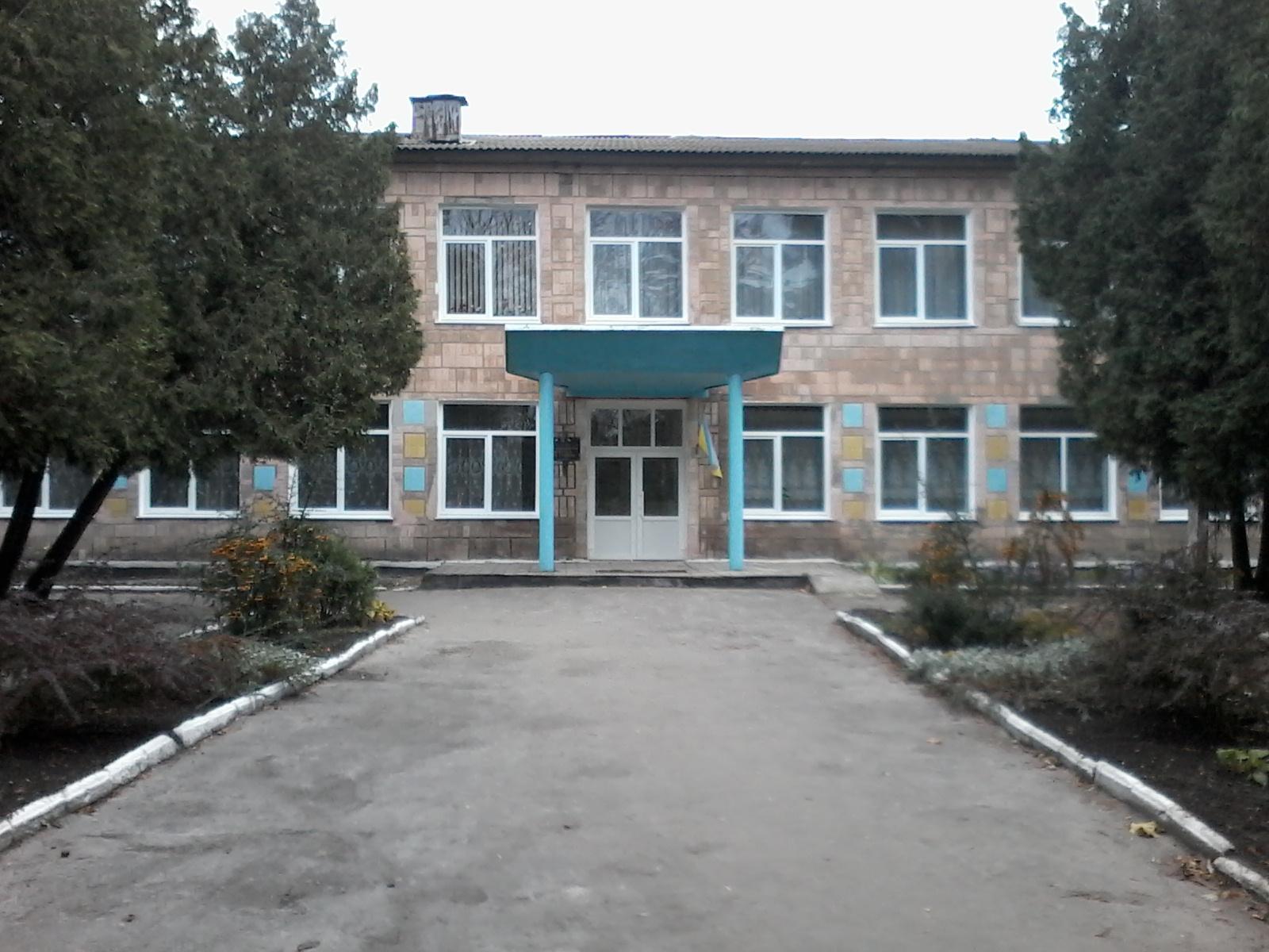 Деревківська загальноосвітня школа 1-3ст